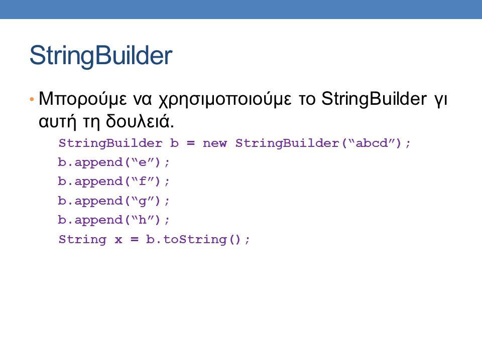 """StringBuilder • Μπορούμε να χρησιμοποιούμε το StringBuilder γι αυτή τη δουλειά. StringBuilder b = new StringBuilder(""""abcd""""); b.append(""""e""""); b.append("""""""