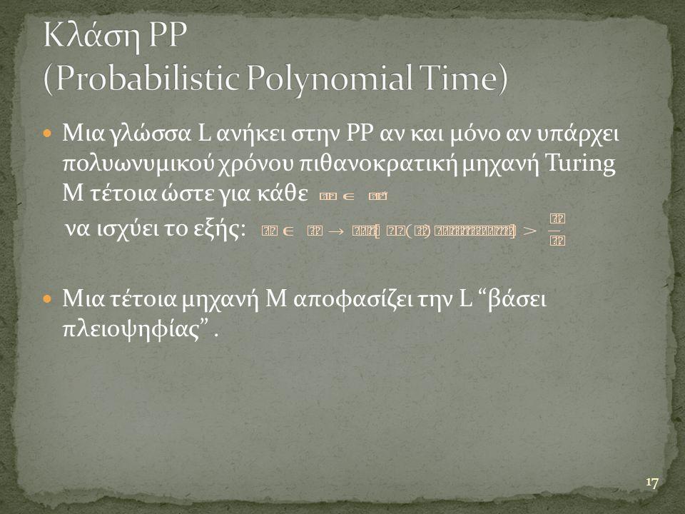  Μια γλώσσα L ανήκει στην PP αν και μόνο αν υπάρχει πολυωνυμικού χρόνου πιθανοκρατική μηχανή Turing Μ τέτοια ώστε για κάθε να ισχύει το εξής:  Μια τέτοια μηχανή Μ αποφασίζει την L βάσει πλειοψηφίας .