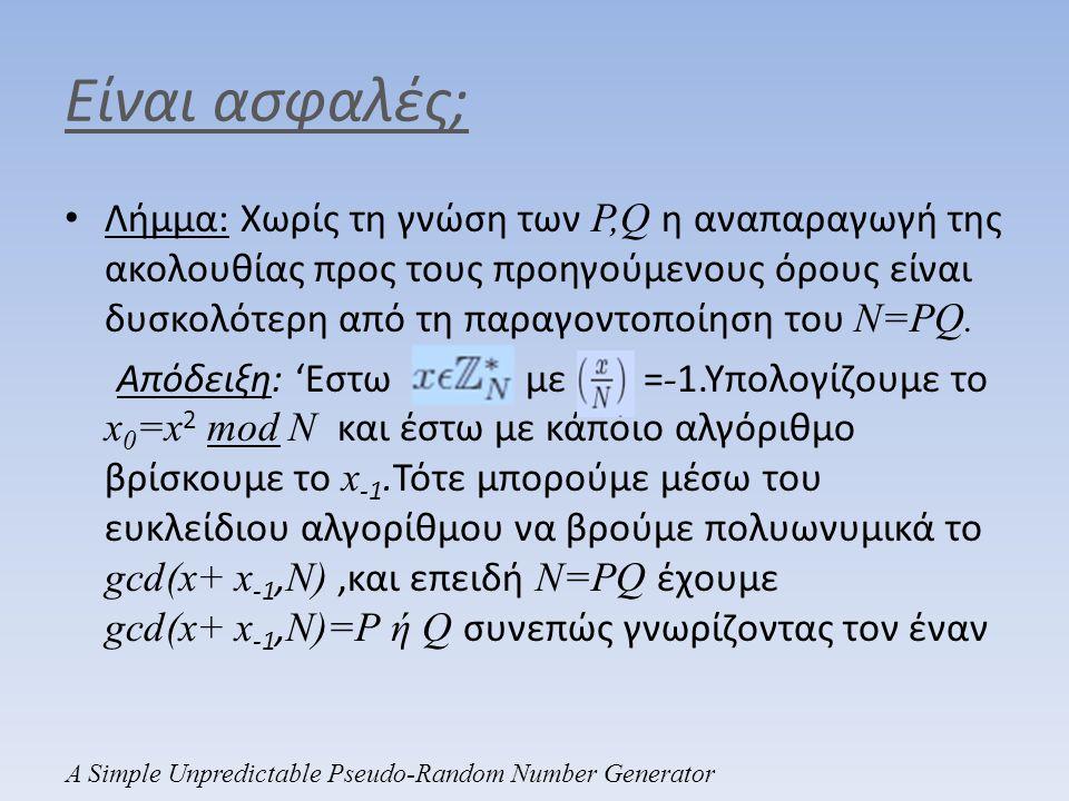 Είναι ασφαλές; • Λήμμα: Χωρίς τη γνώση των P,Q η αναπαραγωγή της ακολουθίας προς τους προηγούμενους όρους είναι δυσκολότερη από τη παραγοντοποίηση του