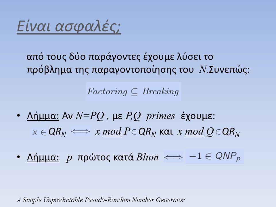 Είναι ασφαλές; από τους δύο παράγοντες έχουμε λύσει το πρόβλημα της παραγοντοποίησης του Ν. Συνεπώς: • Λήμμα: Αν N=PQ, με P,Q primes έχουμε: QR N x mo