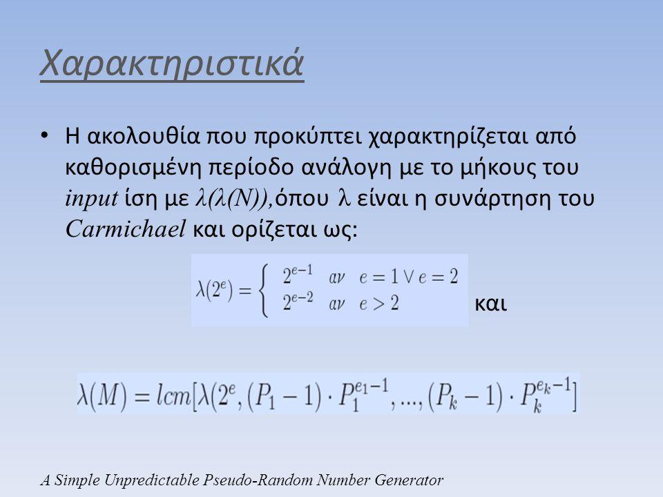 Χαρακτηριστικά • Η ακολουθία που προκύπτει χαρακτηρίζεται από καθορισμένη περίοδο ανάλογη με το μήκους του input ίση με λ(λ(Ν)), όπου λ είναι η συνάρτ