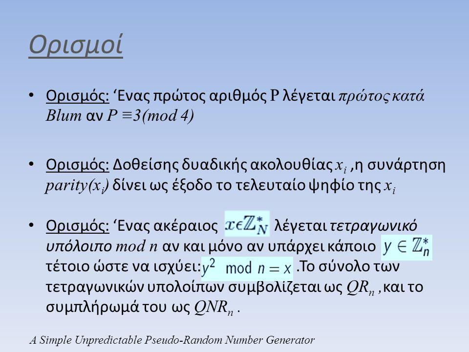Ορισμοί • Ορισμός: 'Ενας πρώτος αριθμός P λέγεται πρώτος κατά Blum αν P ≡3(mod 4) • Ορισμός: Δοθείσης δυαδικής ακολουθίας x i,η συνάρτηση parity(x i )