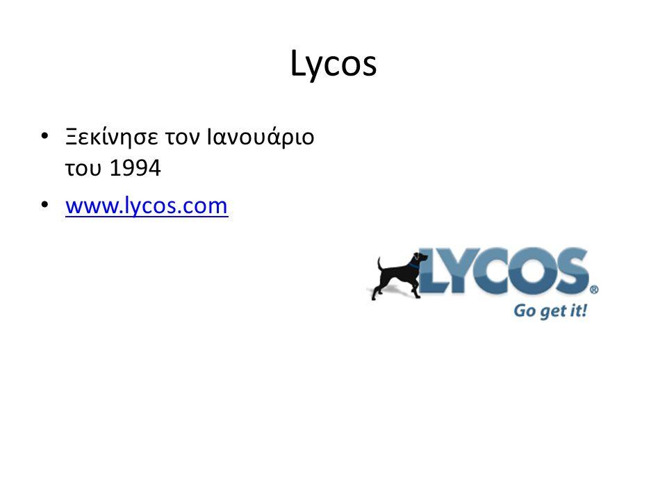 Lycos • Ξεκίνησε τον Ιανουάριο του 1994 • www.lycos.com www.lycos.com