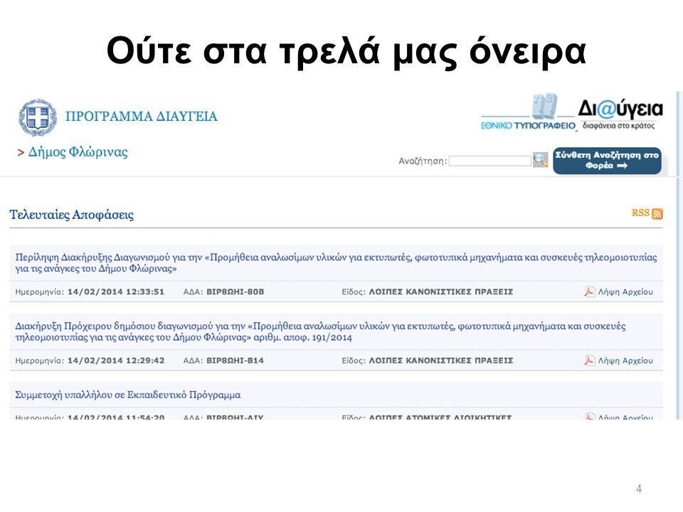 5 www.publicspending.net