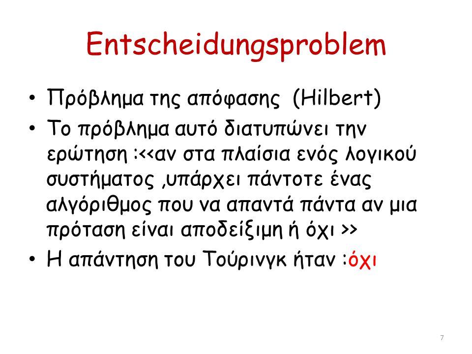 Entscheidungsproblem • Πρόβλημα της απόφασης (Hilbert) • Το πρόβλημα αυτό διατυπώνει την ερώτηση : > • Η απάντηση του Τούρινγκ ήταν :όχι 7