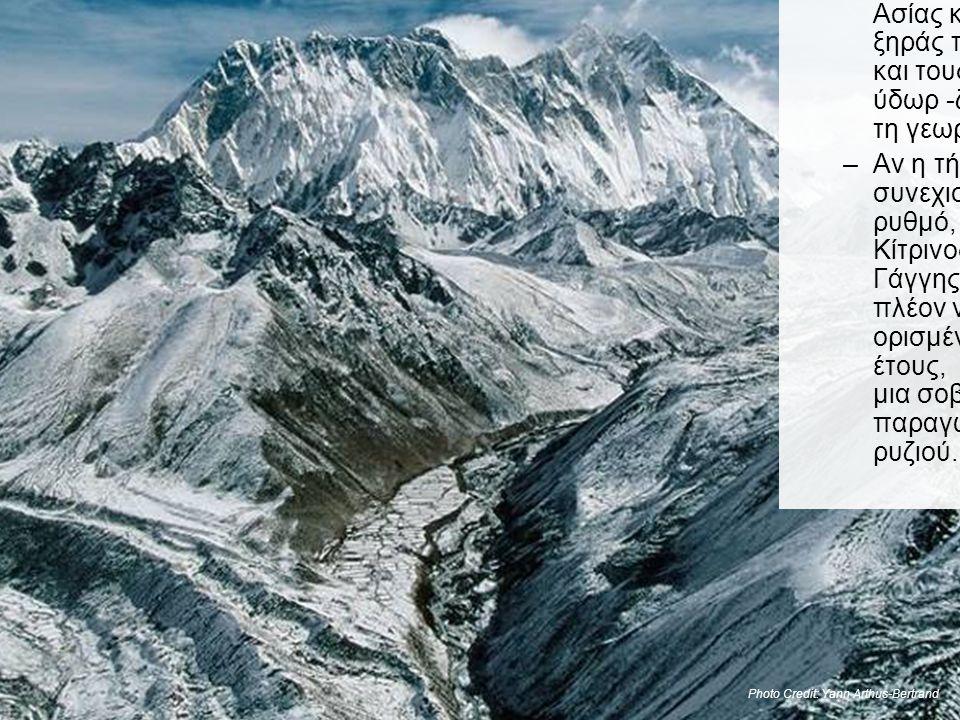 Λιώσιμο των πάγων •Χάνοντας τα «ουράνια» αποθέματα ύδατος –Οι ορεινοί παγετώνες σε παγκόσμια κλίμακα εξαφανίζονται με γρήγορους ρυθμούς. –Οι παγετώνες