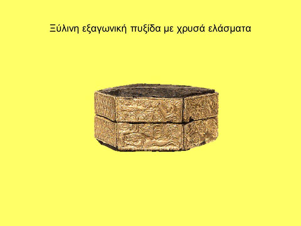 Ξύλινη εξαγωνική πυξίδα με χρυσά ελάσματα