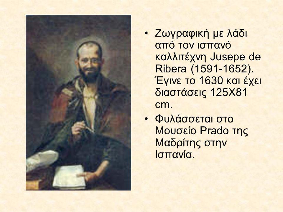 •Ζωγραφική με λάδι από τον ισπανό καλλιτέχνη Jusepe de Ribera (1591-1652). Έγινε το 1630 και έχει διαστάσεις 125Χ81 cm. •Φυλάσσεται στο Μουσείο Prado