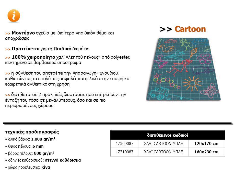 >> >> Διαφοροποιημένο σχέδιο -κυκλικού σχήματος- με χαρακτηριστικό «παιδικό» θέμα >> για το >> Προτείνεται για το Παιδικό δωμάτιο >> >> 100% χειροποίητο χαλί «λεπτού πέλους» από polyester, κεντημένο σε βαμβακερό υπόστρωμα >> >> η σύνθεση του αποτρέπει την «παραγωγή» χνουδιού, καθιστώντας το απολύτως ασφαλές και φιλικό στην επαφή και εξαιρετικά ανθεκτικό στη χρήση >> home accessories >> συνδυάζεται ιδανικά με προϊόντα της συλλογής home accessories (π.χ.