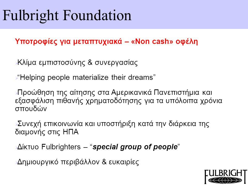 "Fulbright Foundation Υποτροφίες για μεταπτυχιακά – «Νon cash» οφέλη  Κλίμα εμπιστοσύνης & συνεργασίας  ""Helping people materialize their dreams""  Π"