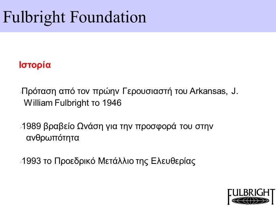Fulbright Foundation Ιστορία  Πρόταση από τον πρώην Γερουσιαστή του Arkansas, J. William Fulbright το 1946  1989 βραβείο Ωνάση για την προσφορά του
