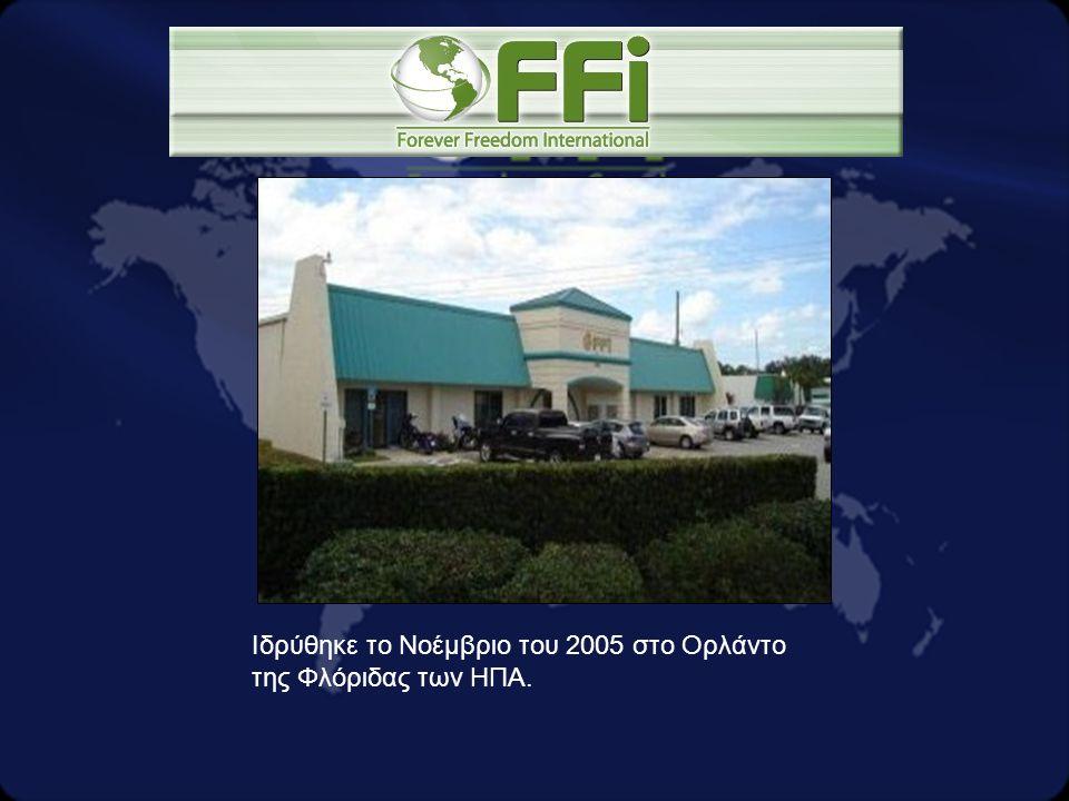 Ιδρύθηκε το Νοέμβριο του 2005 στο Ορλάντο της Φλόριδας των ΗΠΑ.
