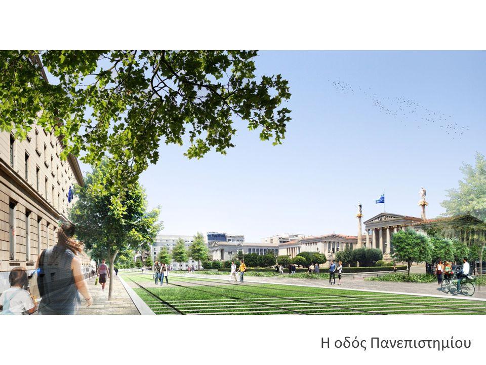 Η Ομόνοια ανακτά το τετράγωνο του αρχικού νεοκλασικού σχεδιασμού της και προσφέρει φιλικό έδαφος στο περπάτημα, τη θέα στην Ακρόπολη, την αναψυχή και το εμπόριο Ανασχεδιασμός και ανάδειξη των πλατειών