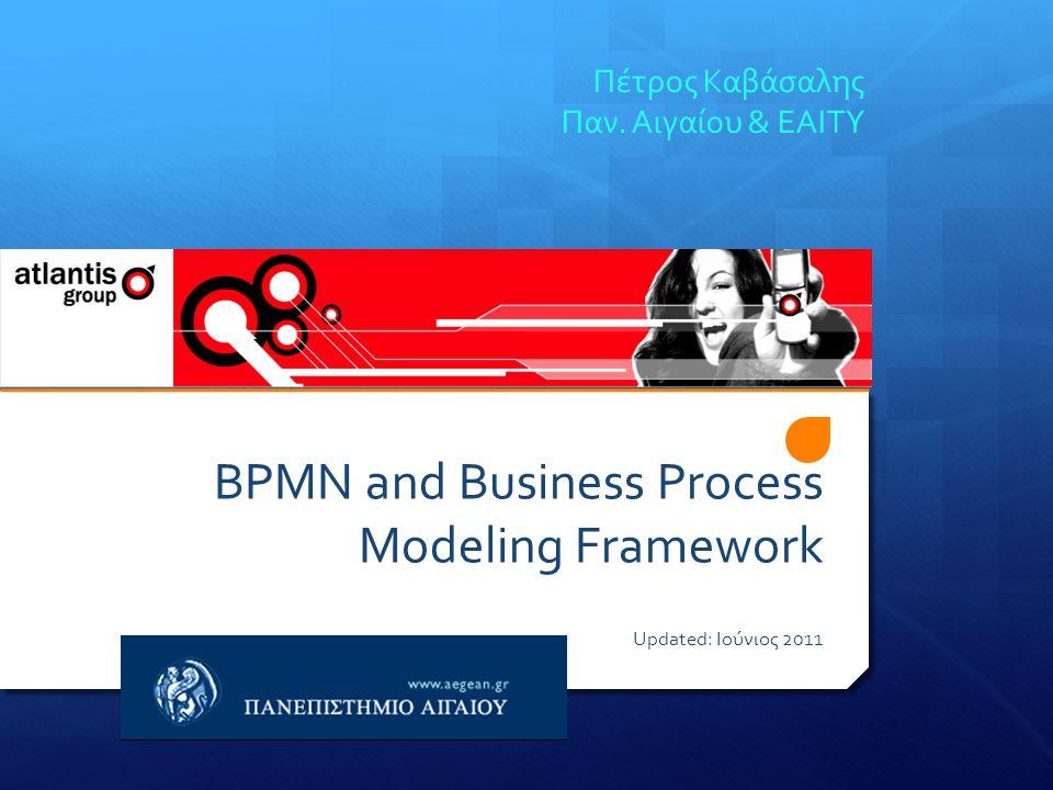 PM Framework: Μεθοδολογία – 3 stages Stage 3  Στο τρίτο στάδιο έχουμε πλέον το τελικό αποτέλεσμα -- χωρίς αυτό δεν έχουμε πλήρη μοντελοποίηση.