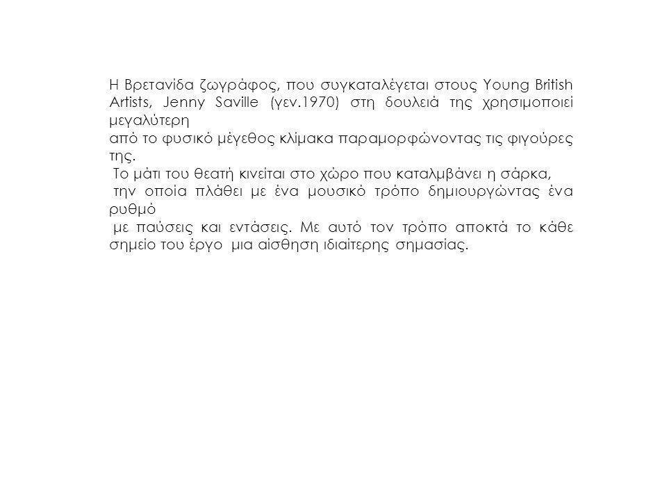 Ο Βρετανός καλλιτέχνης Antony Gormley (γεν.