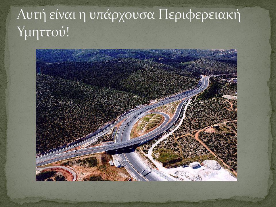 Το πάρκο στο τριεθνές «Κύπρου-Γούναρη-Γεννηματά» στην Γλυφάδα (εδώ προβλέπεται μια από τις απολήξεις του δρόμου μέσα στις γειτονιές μας καταστρέφοντας ένα ολόκληρο πάρκο…)
