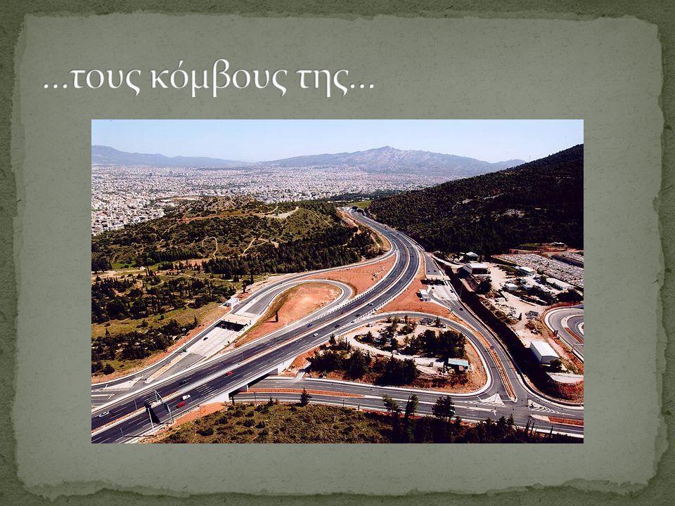 Η εικόνα της Ελλάδας το καλοκαίρι του 2007.