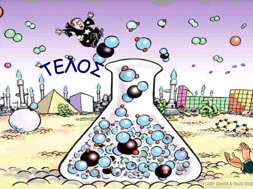 ΕΠΙΚΙΝΔΥΝΟΤΗΤΑ ΔΙΕΡΓΑΣΙΑΣ- ΑΣΦΑΛΕΙΑ- ΑΠΟΒΛΗΤΑ Πράσινο της Βρωμοκρεζόλης Bromocresol Green (BCG) 3,3',5,5'-Tetrabromo-m- cresolsulfonphthalein Cas No.