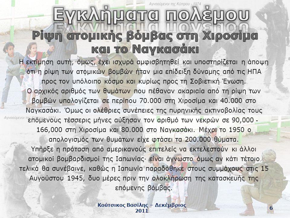 Πρόκειται για το σοβαρότερο από τα εγκλήματα πολέμου που συνέβησαν στην Ελλάδα από τους Γερμανούς κατά τον 2ο Παγκόσμιο Πόλεμο και είχε ως αποτέλεσμα τον αφανισμό του ανδρικού πληθυσμού και την ακόλουθη καταστροφή των Καλαβρύτων στις 13 Δεκεμβρίου 1943.