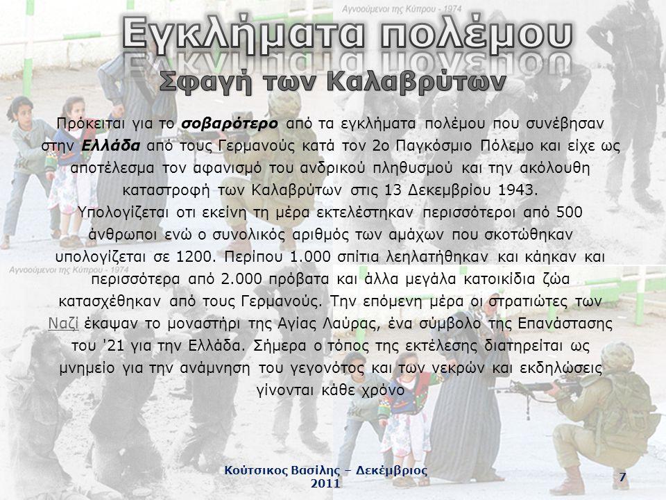 Ο Ράντοβαν Κάρατζιτς, ως πρόεδρος της Σερβικής Δημοκρατίας της Βοσνίας - Ερζεγοβίνης, κατά τη δεκαετία του '90, για τις πράξεις του στον εμφύλιο πόλεμο κατηγορήθηκε ως εγκληματίας πολέμου από το «Διεθνές Ποινικό Δικαστήριο για την πρώην Γιουγκοσλαβία», το οποίο κίνησε δίωξη εναντίον του το 1995.Σερβικής Δημοκρατίας της Βοσνίας - ΕρζεγοβίνηςπολέμουΔιεθνές Ποινικό Δικαστήριο για την πρώην Γιουγκοσλαβία1995 Ο Ράντοβαν Κάρατζιτς κατηγορήθηκε ως υπεύθυνος, τόσο ατομικά όσο και σαν πρόεδρος του Συμβουλίου Ασφαλείας και ανώτατος διοικητικής του Σερβοβοσνιακού στρατού, για πολλά εγκλήματα πολέμου που διαπράχθηκαν κατά του μη σερβικού πληθυσμού της Βοσνίας.