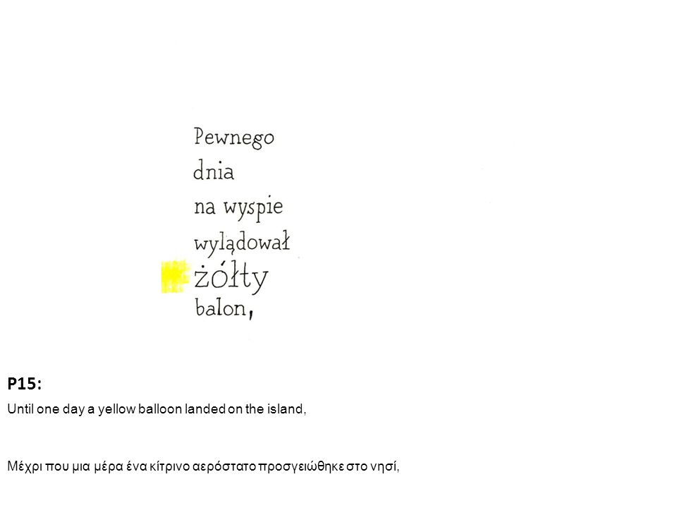 P15: Until one day a yellow balloon landed on the island, Μέχρι που μια μέρα ένα κίτρινο αερόστατο προσγειώθηκε στο νησί,