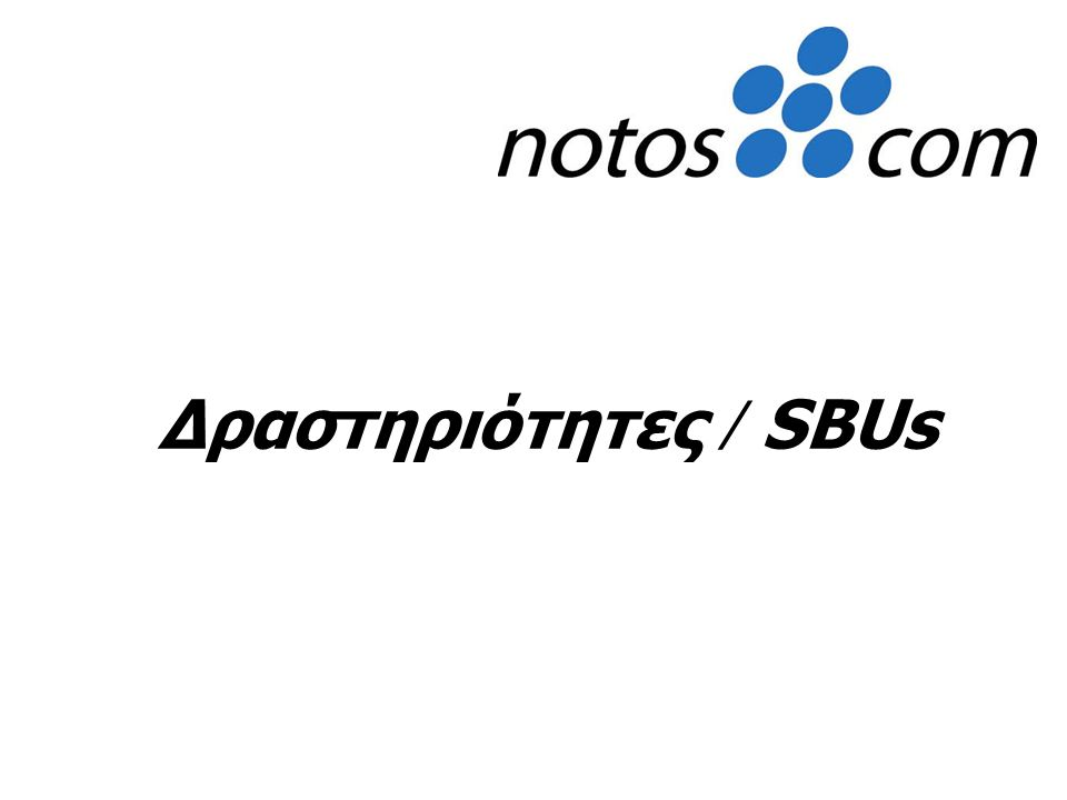 Επισκεφτείτε μας στο www.notoscom.gr Η Πρώτη σας Επιλογή για Ομορφότερη Ζωή
