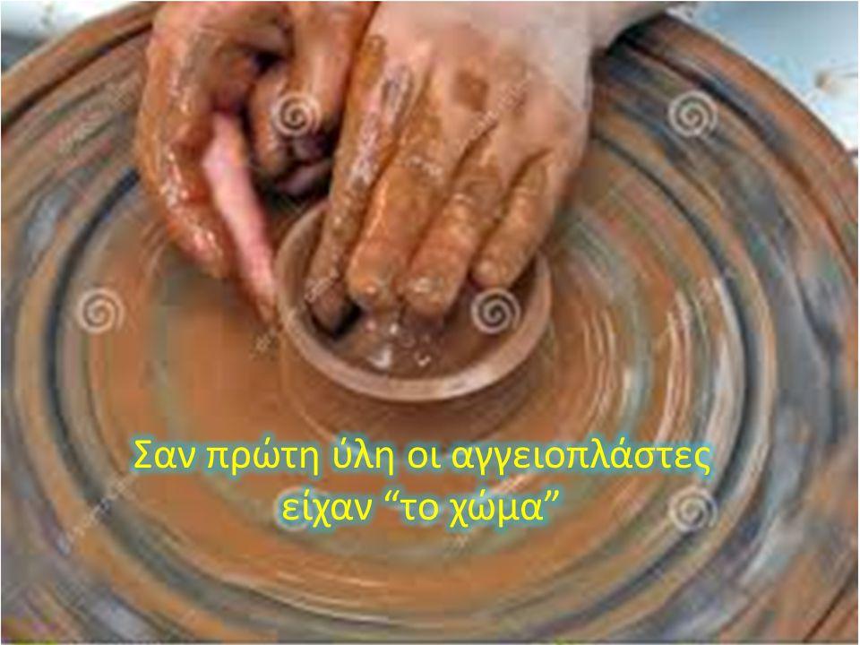 -Αλεξάνδρα Καπλανίδου -Ζαχαρώ Ντινώρη