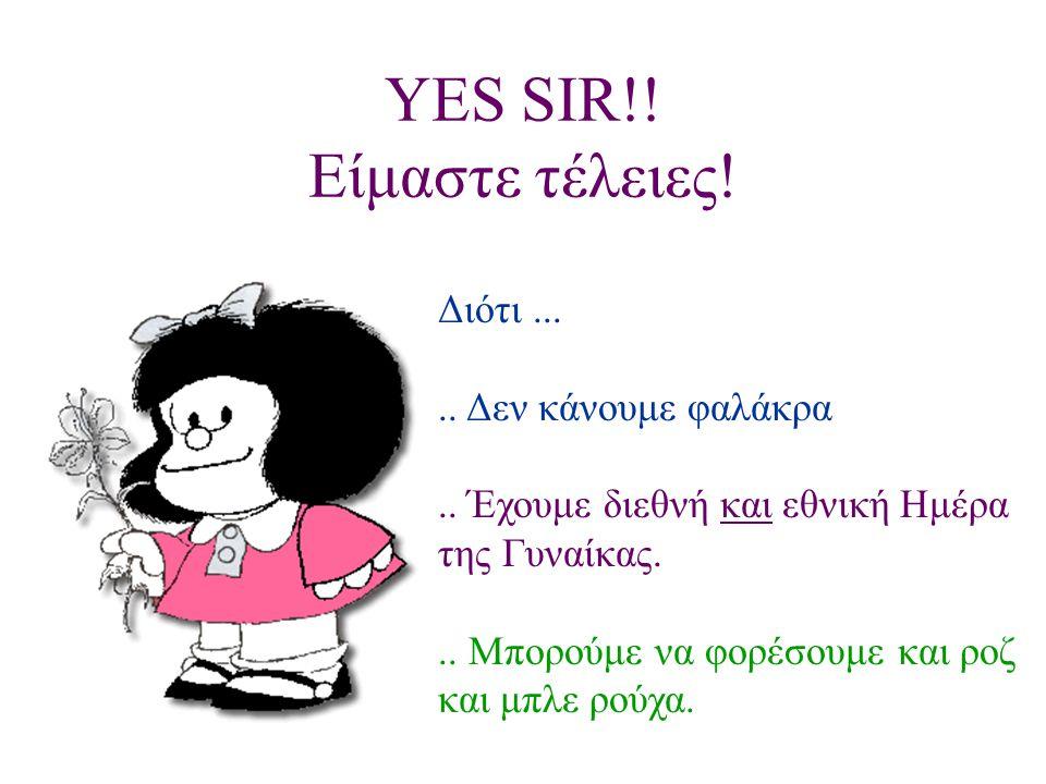 YES SIR!! Είμαστε τέλειες! Διότι..... Δεν κάνουμε φαλάκρα.. Έχουμε διεθνή και εθνική Ημέρα της Γυναίκας... Μπορούμε να φορέσουμε και ροζ και μπλε ρούχ