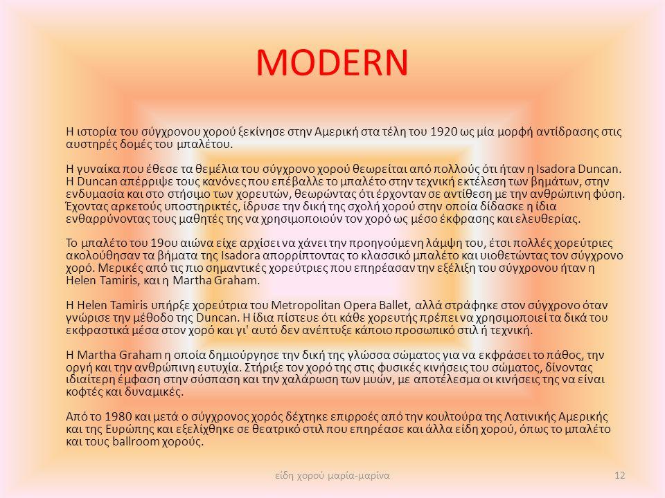 MODERN Η ιστορία του σύγχρονου χορού ξεκίνησε στην Αμερική στα τέλη του 1920 ως μία μορφή αντίδρασης στις αυστηρές δομές του μπαλέτου. Η γυναίκα που έ