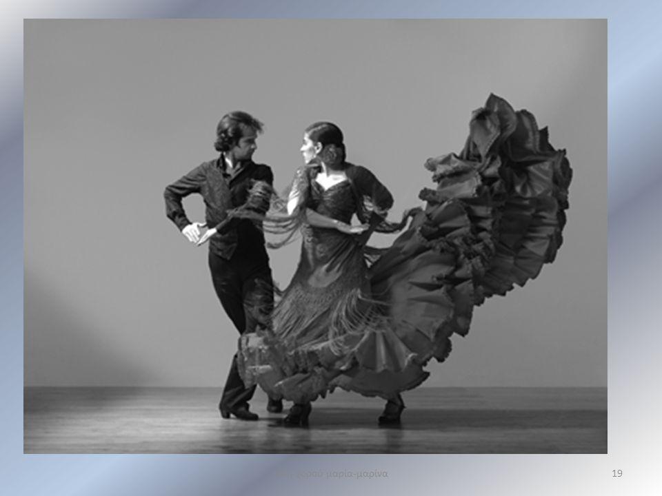 είδη χορού μαρία-μαρίνα19