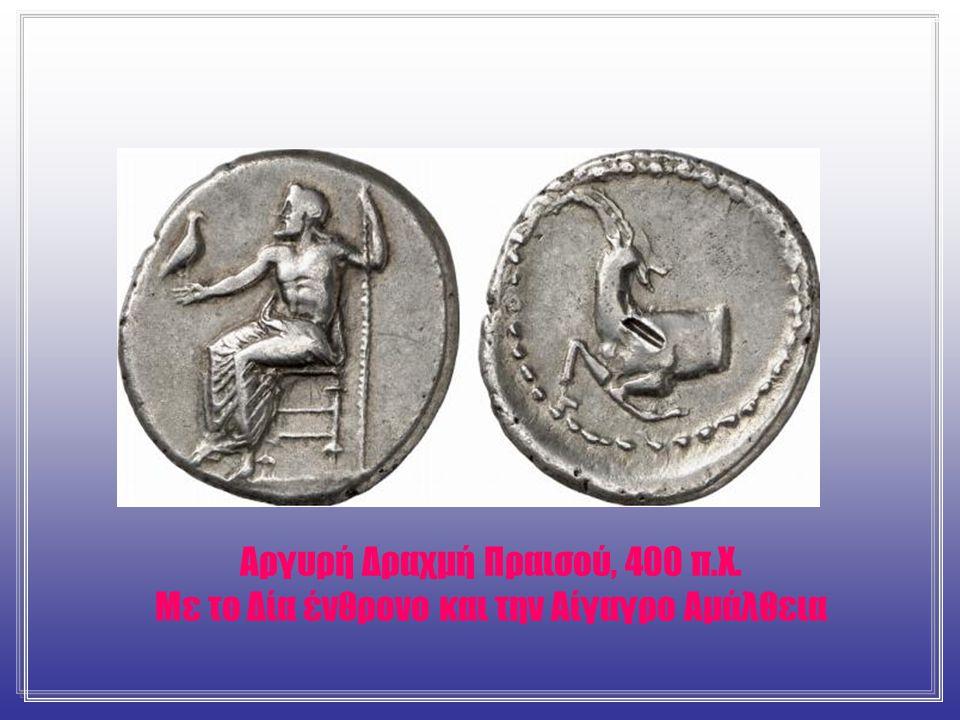 Ευρήματα από το Δικαίο άντρο, Μουσείο Ηρακλείου
