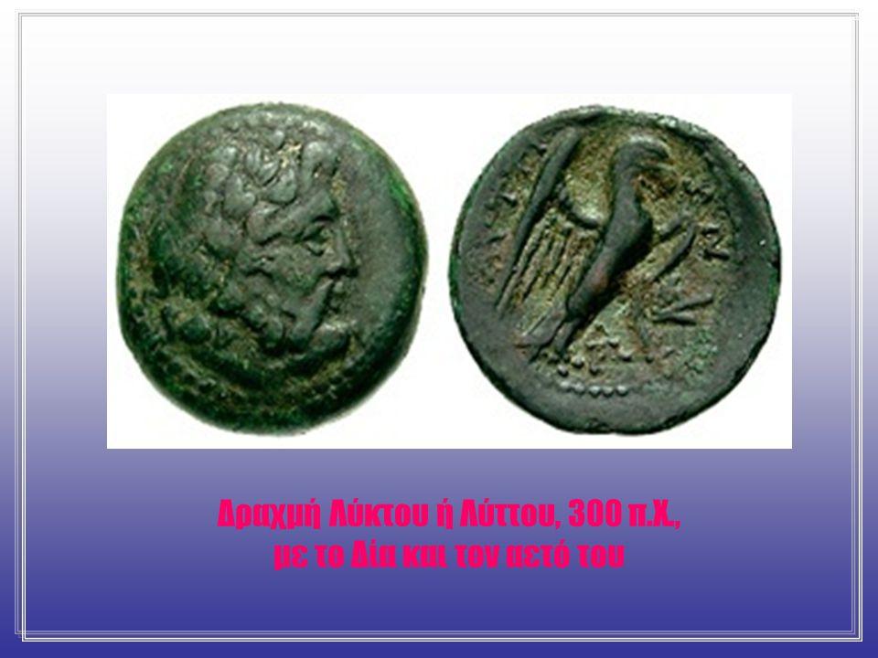 Σημειώνεται ότι ο Ψηλορείτης στα αρχαία κείμενα αναφέρεται με την ονομασία «Ιδαίον όρος» και όχι με την ονομασία Ίδη, Βλέπε π.χ. : Άρατος Φαινόμενα, Σ