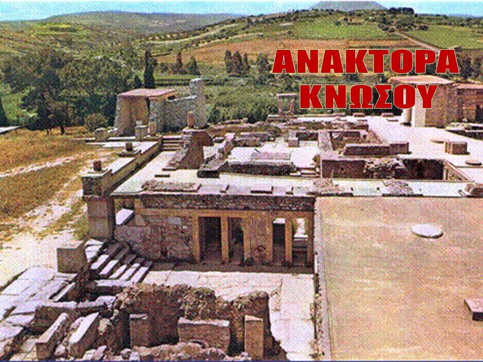 Η Λύκτος ή Λύττος ήταν πόλη δυτικά της Δίκτης και από εκεί πήγε η Ρέα στο σπήλαιο της Δίκτης και γέννησε το Δία.