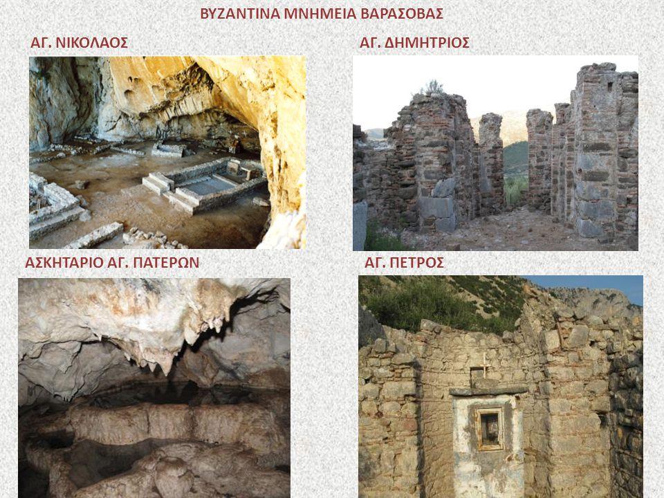 ΑΓΙΟΣ ΙΩΑΝΝΗΣ ΓΑΛΑΤΑ Πρόκειται για μονόχωρο σταυρεπίστεγο ναό του 13 ου αιώνα.