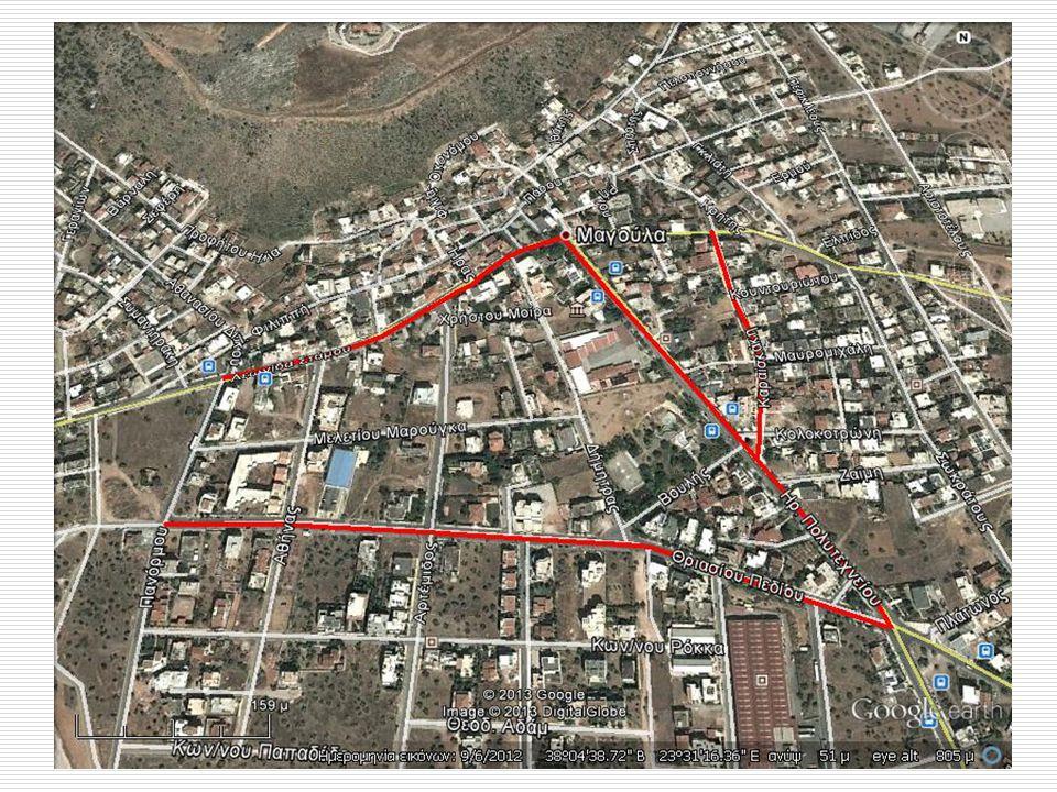 Οδός Καραϊσκάκη Ήδη έχει υλοποιηθεί τμήμα του έργου, η οδός Καραϊσκάκη, η οποία έχει αναπλασθεί & διαμορφωθεί σε μονόδρομο, ήπιας κυκλοφορίας.