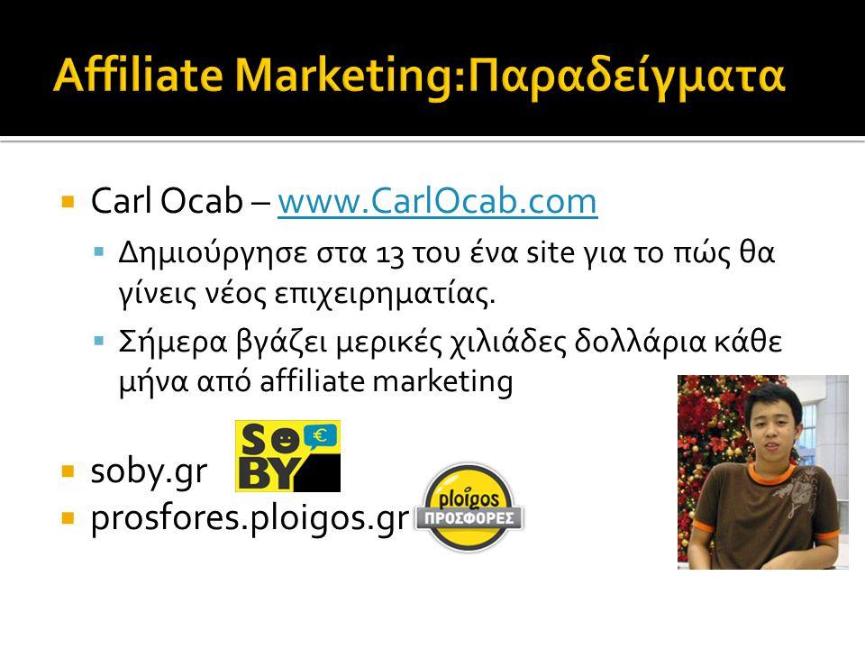  Carl Ocab – www.CarlOcab.comwww.CarlOcab.com  Δημιούργησε στα 13 του ένα site για το πώς θα γίνεις νέος επιχειρηματίας.  Σήμερα βγάζει μερικές χιλ