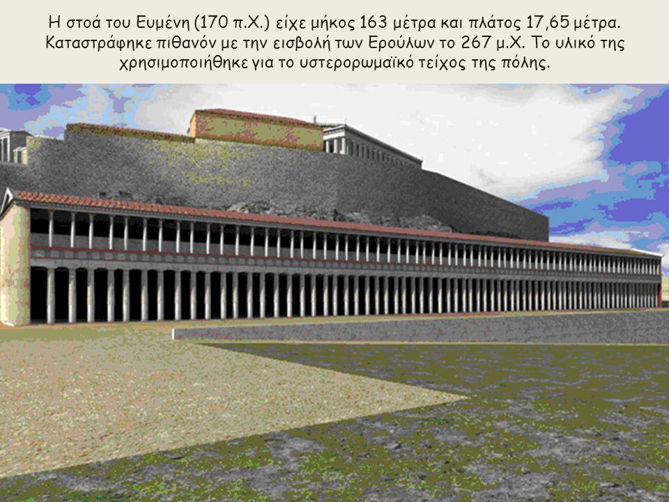 Πολλά έργα πραγματοποιήθηκαν στη νότια πλαγιά της Ακρόπολης.