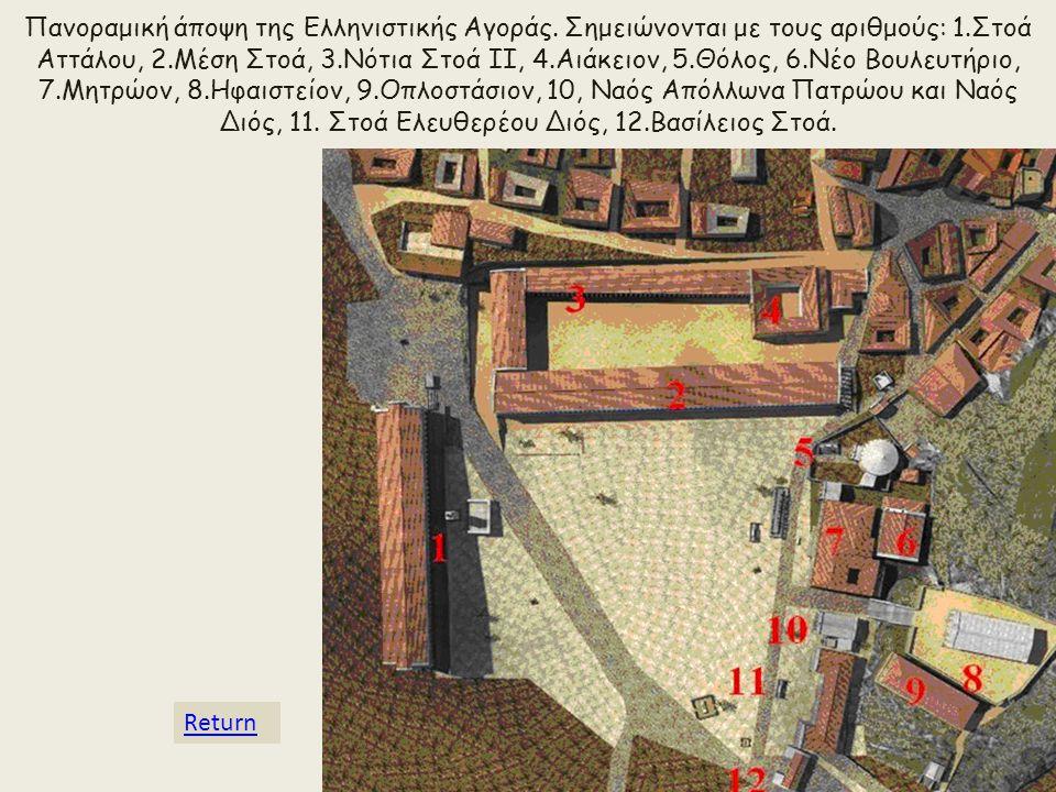Η Αγορά Την Ελληνιστική περίοδο πολλά μνημειώδη κτήρια κατασκευάζονται στον χώρο της Αγοράς.