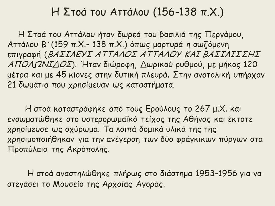 Πανοραμική άποψη της Ελληνιστικής Αγοράς.