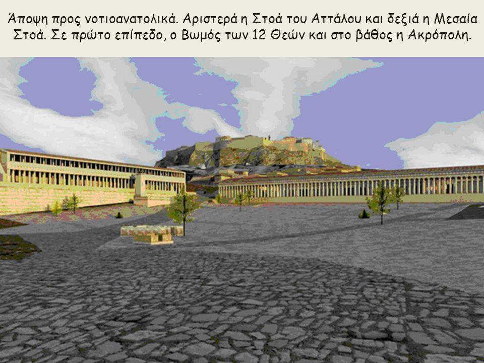 Η Στοά του Αττάλου (156-138 π.Χ.) Η Στοά του Αττάλου ήταν δωρεά του βασιλιά της Περγάμου, Αττάλου Β΄(159 π.Χ.- 138 π.Χ.) όπως μαρτυρά η σωζόμενη επιγραφή (ΒΑΣΙΛΕΥΣ ΑΤΤΑΛΟΣ ΑΤΤΑΛΟΥ ΚΑΙ ΒΑΣΙΛΙΣΣΗΣ ΑΠΟΛΩΝΙΔΟΣ).