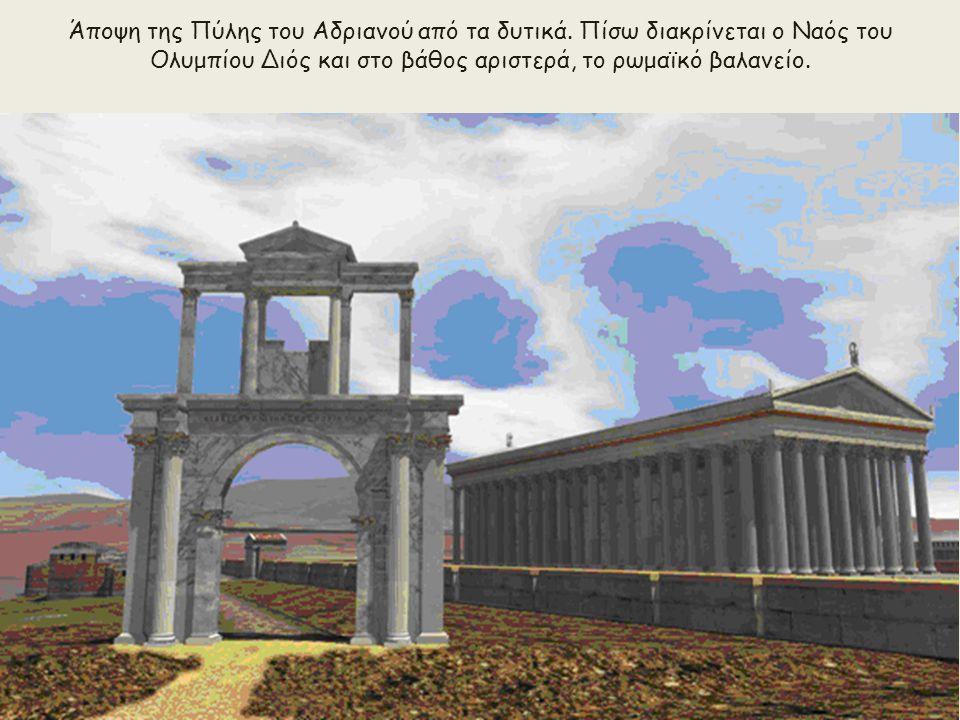 Η Πύλη του Ανδριανού (131-132 μ.Χ.) Ο Αδριανός ίδρυσε ανατολικά της Αθήνας, γύρω από τον χώρο του Ολυμπιείου μία νέα συνοικία η οποία πήρε την προσωνυμία Αδριανούπολις.