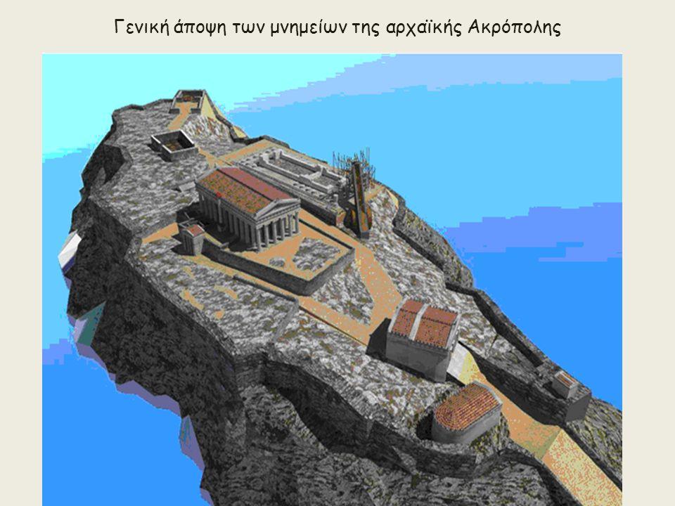 Η Ακρόπολη Στην Ακρόπολη χτίζονται οι πρώτοι μνημειώδεις ναοί.