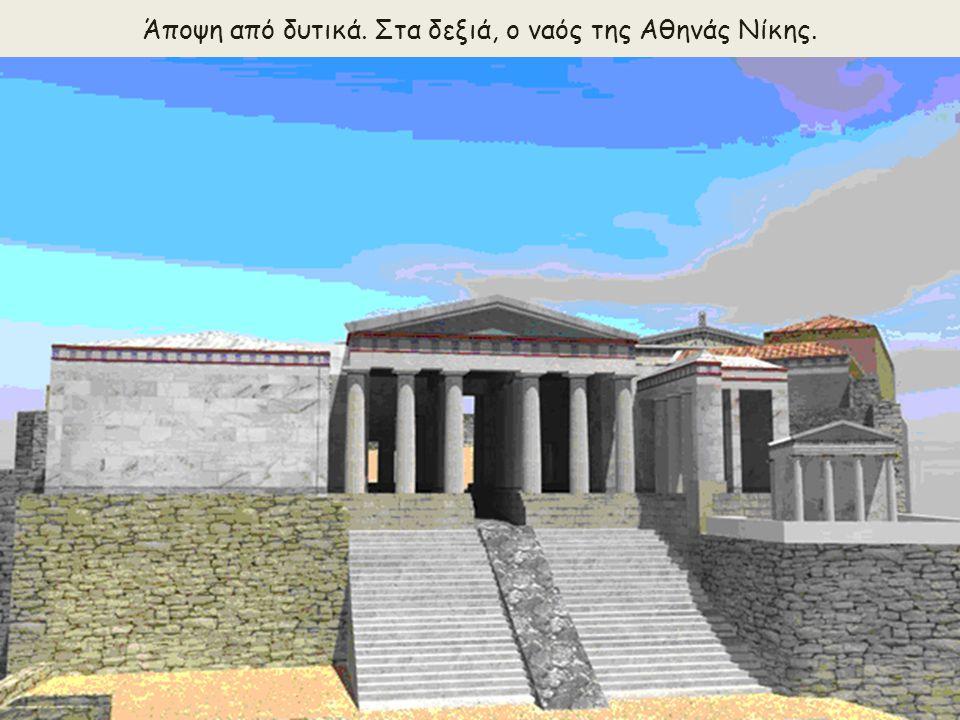 Τα Προπύλαια 437-432 π.Χ.Την κατασκευή των προπυλαίων ανέλαβε ο αρχιτέκτονας Μνησικλής το 437 π.Χ.