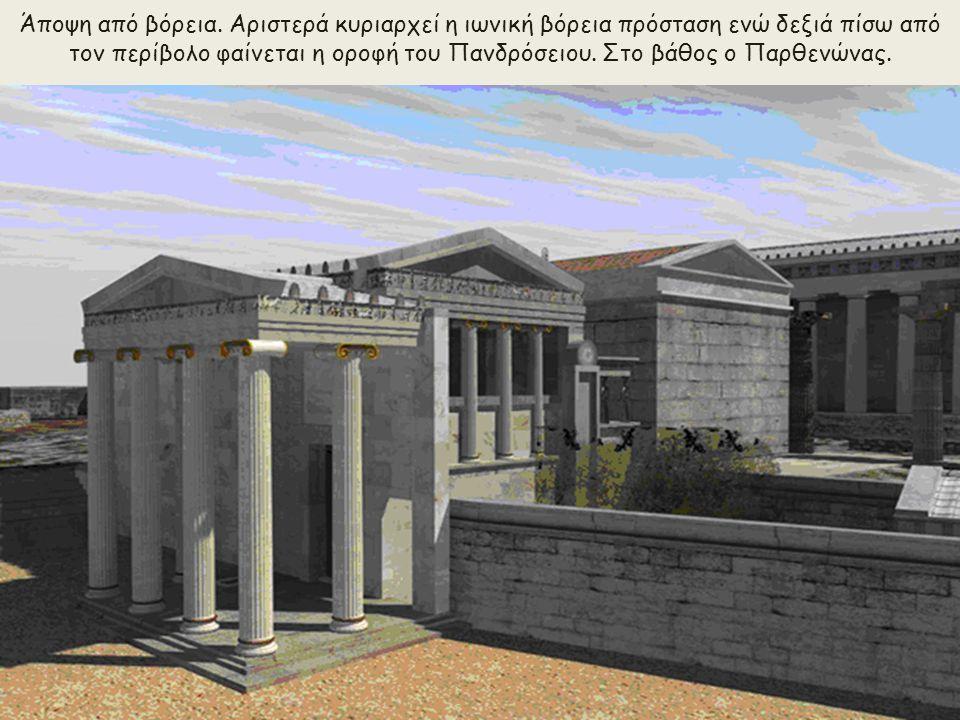 Δυτική άποψη.Στο κέντρο η ιερή ελιά της Αθηνάς.