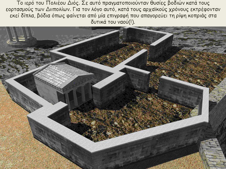 Η Χαλκοθήκη αποτελούσε χώρο φύλαξης των πολυάριθμων χάλκινων αναθημάτων (αγάλματα, όπλα, σκεύη) που προσέφεραν οι πιστοί στην Αθηνά.