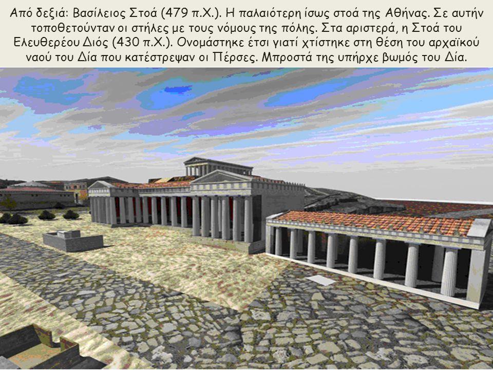 Πανοραμική άποψη της Αγοράς του 5ου αι.π.Χ.