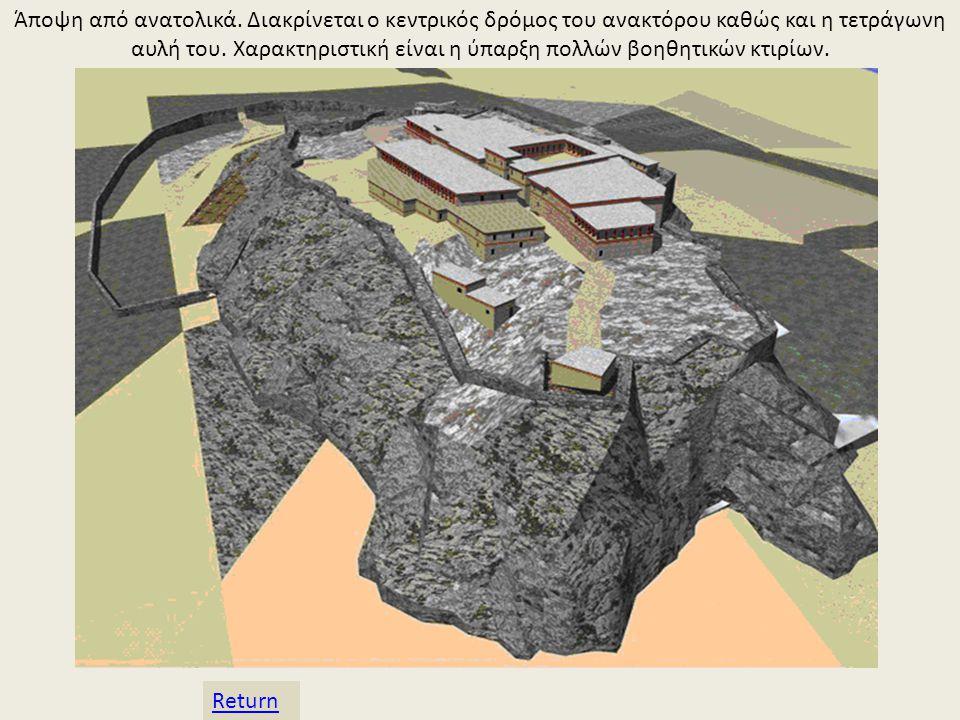 Πανοραμική άποψη των κτηρίων της Ακρόπολης και της νότιας κλιτύος αυτής.