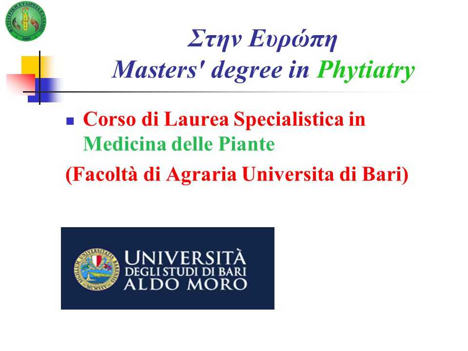 I nternational joint Master degree in P lant M edicine (acronym: IPM ) 158875-TEMPUS-IT-JPCR Joint Project – Curricular Reform EAC/01/2009