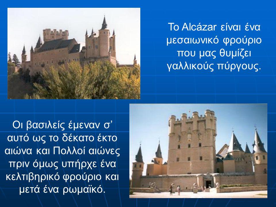 Κείμενα: Pero Álvarez de Frutos Φωτογραφίες: Τρίτη διαφάνεια: http://www.panoramio.com/photo/5593876 2009http://www.panoramio.com/photo/5593876 Όγδοη διαφάνεια, φωτογραφία : Mario Antón Lobo Δέκατη: http://es.wikipedia.org/wiki/Segovia 2009http://es.wikipedia.org/wiki/Segovia Ενδέκατη διαφάνεια: http://antrophistoria.blogspot.com/2007_02_01_archive.html 2009http://antrophistoria.blogspot.com/2007_02_01_archive.html Δέκατη τρίτη : χάρτης 1/50.000 IGC Δέκατη έβδομη διαφάνεια: http://fluidos.eia.edu.co/hidraulica/articuloses/historia/segovia/segovia.htmlhttp://fluidos.eia.edu.co/hidraulica/articuloses/historia/segovia/segovia.html 2009 Εικοστή δεύτερη διαφάνεια.- χάρτης της Junta de Castilla y León Το υπόλοιπο των φωτογραφιών: Pedro Álvarez de Frutos Μουσική: Agapito Marazuela Αυτό το υλικό έγινε χάρη στη συνεργασία της και της Obra Social y Cultural