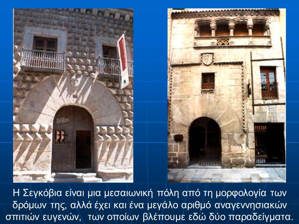 Δεδομένου ότι η μεσαιωνική πόλη είχε κατασκευαστεί σε ύψωμα, χρειάστηκε να ανυψωθεί το κανάλι και αυτό έγινε με τη βοήθεια των τόξων.